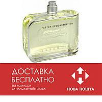 Tester Lacoste Essential Men 125 ml