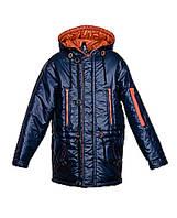 Демисезонная куртка- парка на мальчика подростка Размеры 36- 44