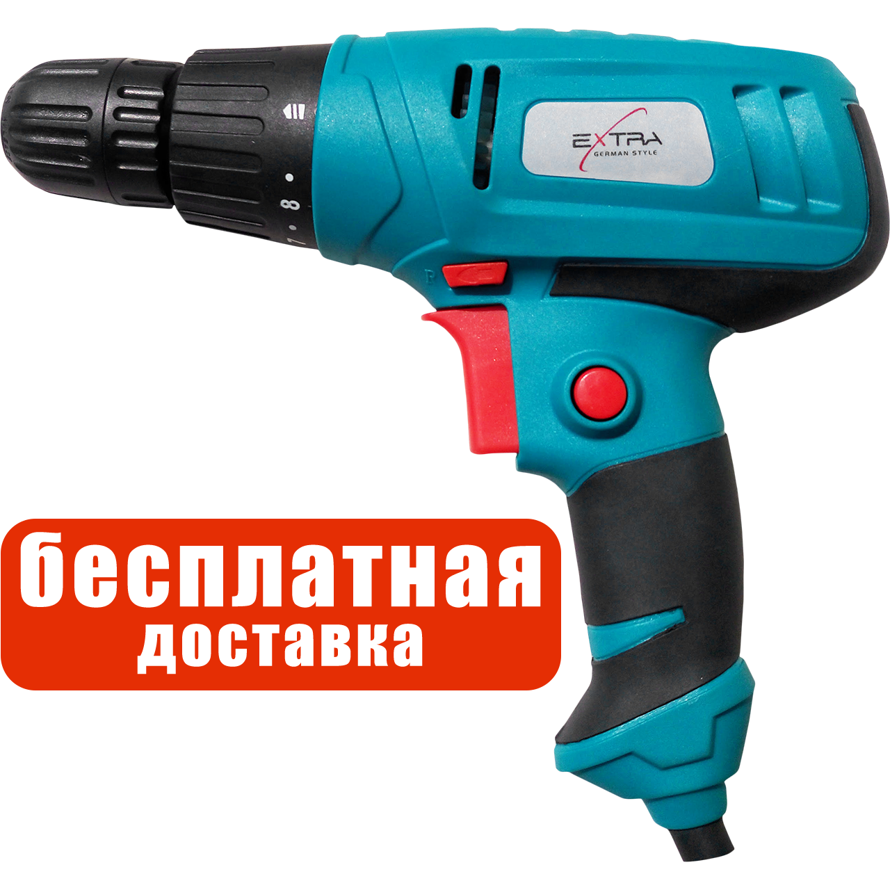 Электрошуруповёрт Extra, 980 Вт, 0-1300 об/мин, патрон 10 мм, EX-8085