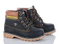 Ботинки черные зимние для мальчика  р 28-35