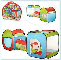 Детская игровая палатка 2503 с тоннелем