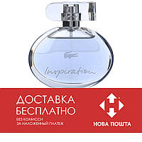 Lacoste Inspiration 75 ml
