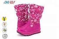 Зимняя обувь для девочек(26-33)