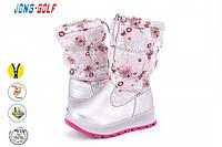 Зимняя детская обувь для девочек (21-26)