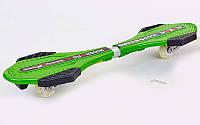 Скейтборд 2-х колесный RipStik VIGORBOARD SK-100 зеленый