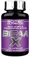 Аминокислоты ВСAA BCAA-X 120 КАПСУЛ
