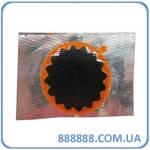 Латка кругла d 55 мм Tg 55 Al 0040 Tirso Gomez Srl