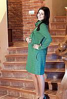 Демисезонное платье для беременных