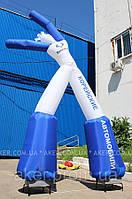 Аэромен белый с синим