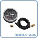 Прибор универсальный для измерения давления топлив.магистрали AR020019 Jonnesway