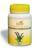 Шлемник Байкальский - таблетки — 90 таб - Даника, Украина