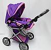 Коляска для кукол трансформер Melogo 9346, фиолетово-розовая