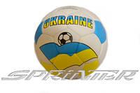 Мяч футбольный с символикой флага Украины.1106