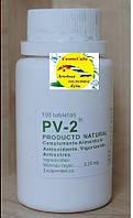 PV-2  моринда - источник энергии мозга, памяти и здоровья