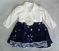 Нарядное детское платье с болеро для девочек 1-3 года Турция