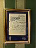 Картина со счётом 1917 г