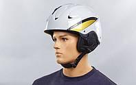 Шлем горнолыжный MS-86W-L