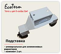 Комплект подставок на колесиках для электрических батарей EcoTerm