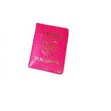"Обкладинка на Паспорт ""Sarif"" рожева, ОВ-8"