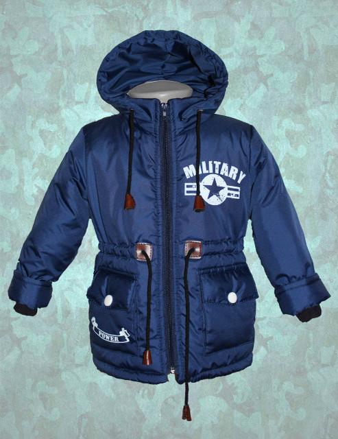 Детская демисезонная куртка для мальчика удлиненного фасона