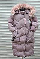 Зимнее пальто  для девочек,Размер 8-16,Фирма GRACE ,Венгрия