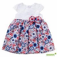 "Платье ""Бал цветов"", Girandola, размер 92"