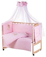 Постельный комплект в кроватку Qvatro Gold 8 элем. розовый (Мишка стоит с Сердцем)