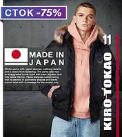 Демисезонная стильная куртка японская Kiro Tokao - 9981
