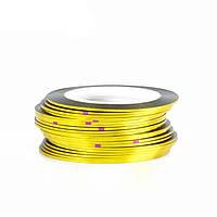 Клейкие ленты для ногтей, маникюра, 1 мм (золото)