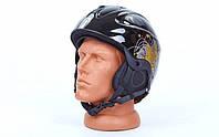 Шлем горнолыжный MS-2947-S