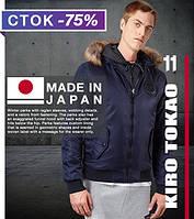 Демисезонная стильная куртка японская Киро Токао - 9981