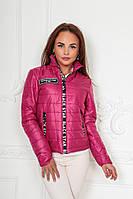 Куртка женская Звезда малиновая
