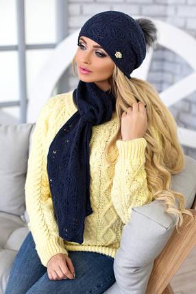 Комплект «Мэрис» (шапка + шарф) 4450-10 джинс, фото 2