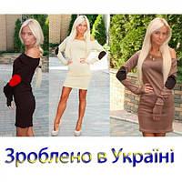 """Женское Платье """"Латки"""""""