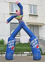 Аэромен Pepsi
