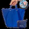 Складная сумка для покупок/Shopper bag (синий)