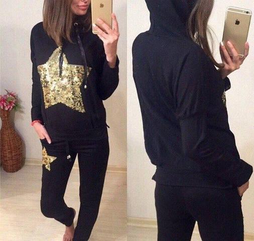 Женский спортивный костюм, турецкая двунитка, р-р 42; 44; 46 (чёрный)
