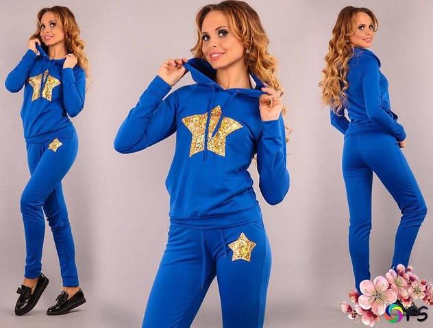 Женский спортивный костюм, турецкая двунитка, р-р 42; 44; 46 (электрик)