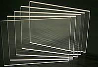 Оргстекло для витрины