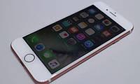 Отличная копия Iphone 7 128 GB + ПОДАРОК!!!