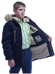 Детскую зимнюю куртку парку для мальчика на меху