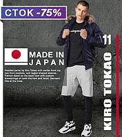 Мужской бомбер с опушкой Япония Киро Токао