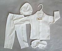 Нарядный белый костюм для новорожденных на мальчиков 3-6 мес Турция