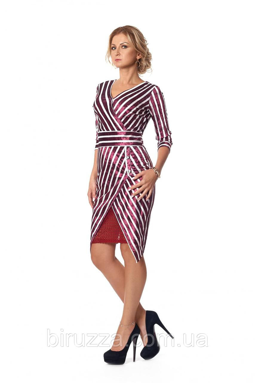35f1633d2cfa Красивое и элегантное женское платье бордового цвета размер  42,44,46,48