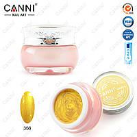"""Декоративный гель """"Звездная пыль"""" Starry gel Canni № 366 яркое золото мелкая блестка, 10 мл"""
