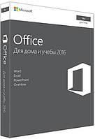 Офисный пакет  Microsoft Office Mac Home and Student 2016 Russian Medialess P2 (GZA-00943)