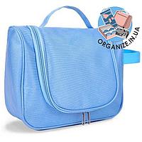 Плотный дорожный органайзер для косметики\бьюти кейс (голубой)