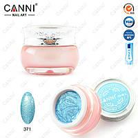 """Декоративный гель """"Звездная пыль"""" Starry gel Canni № 371 голубой, 10 мл"""