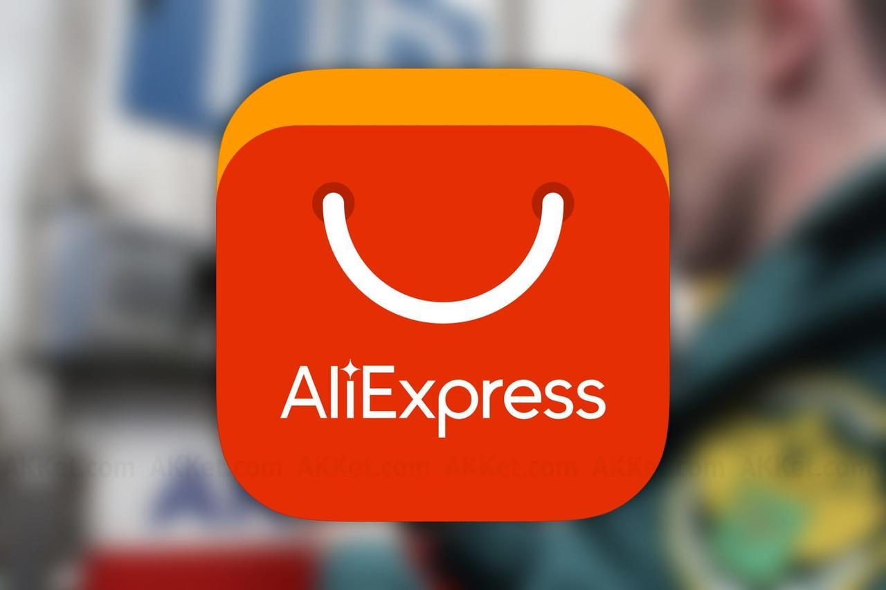 Авиаперевозки посылок из Китая в Украину с AliExpress