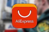 Авіаперевезення посилок з Китаю в Україну з AliExpress